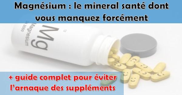 Magn sium le guide ultime sources alimentaires carences suppl mentation maigrir vite et bien - A quoi sert le magnesium ...